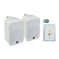 E-Audio B419 6.5 White 2-Way Background Music Speakers with Brackets 200W