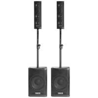 Column Array System - Vonyx VX1050BT Active Speaker Kit - 1150W
