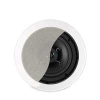 Fonestar GA-8029 8 Inch Coaxial Ceiling Loudspeaker  30W RMS
