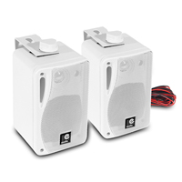 E-Audio B416 Wall Speakers & Brackets, White