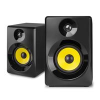 Active Studio Monitors - Vonyx SMN50B Pair  - 140W