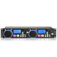 Skytec STC-50 Twin DJ Media Player with USB, MP3 & SD