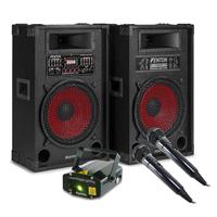 1200 Watt Karaoke MP3 Active Speakers Set DJ Disco Laser Light and Microphones