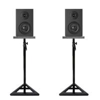 Vonyx SM40 Active Studio Monitors Pair, Stands & Isolation Pads