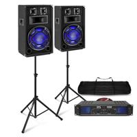 "Fenton BS12 12"" Passive Party PA Speaker Pair, Stands & SPL1000 Amplifier"