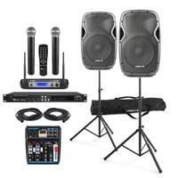 "Complete Professional 12"" Karaoke Speaker Kit - CDG Karaoke Machine"