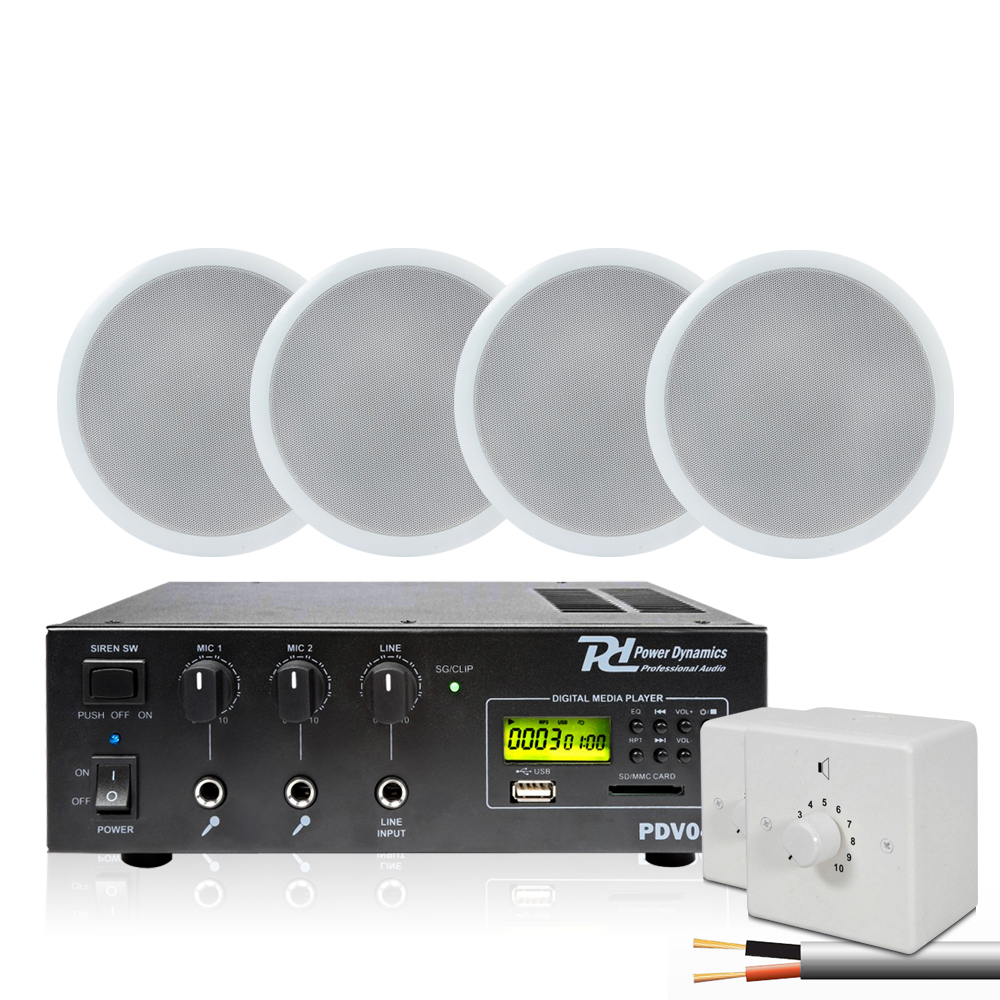 """Home Background Music System with CSPB5 5"""" Ceiling Speaker Set of 4, Amplifier & 2 Volume Controls"""