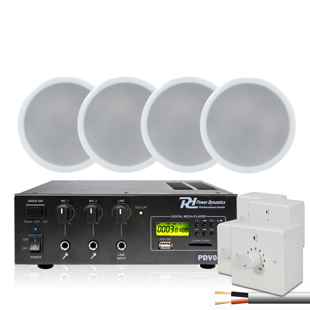 """Home Background Music System with CSPB5 5"""" Ceiling Speaker Set of 4, Amplifier & 4 Volume Controls"""
