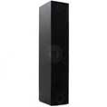 2x Skytronic Passive Home HiFi Tower Speakers 600W Max